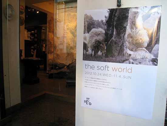 The Soft World at the Tokyo Design Week 2012