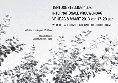 World Trade Center Art Gallery Rotterdam