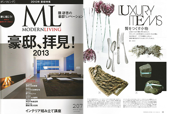 Modern Living, March 2013